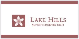 Korea_Lake_Hills