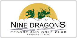 Nine_dragons_BC