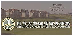 Oriental_university_club